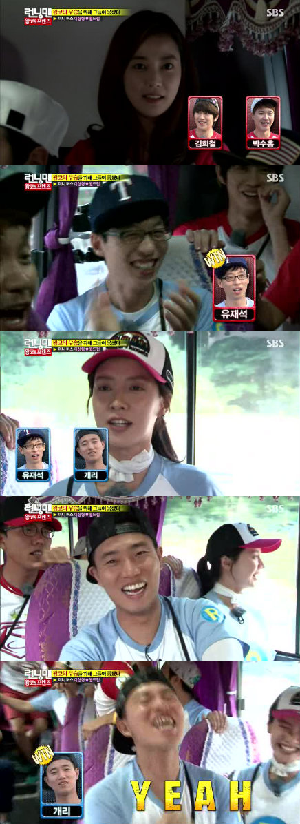 running man soompi song ji hyo lee so yeon