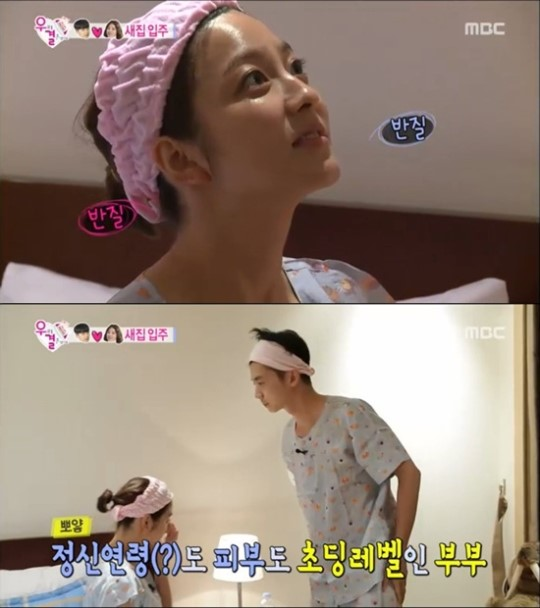 se young, wooyoung_we got married
