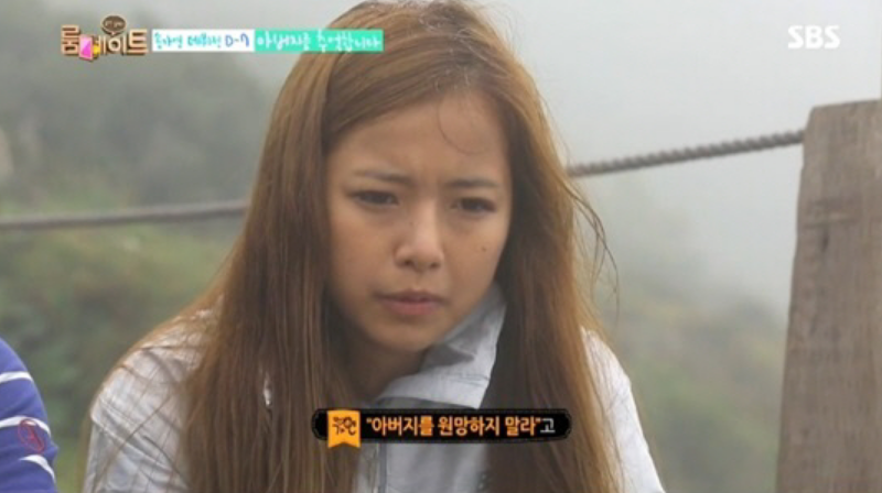 song ga yeon opens late father roommate