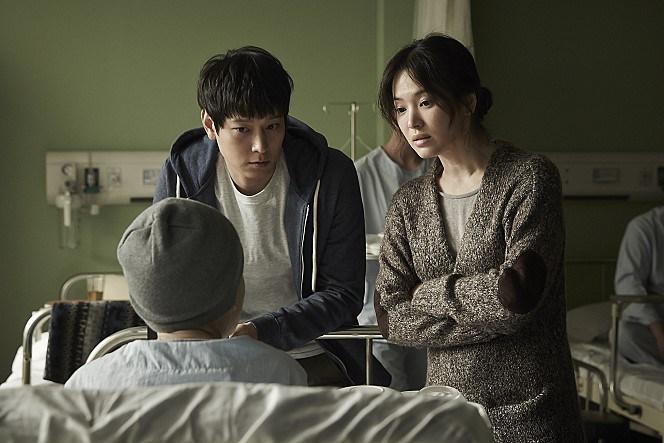 song hye gyo kyo kang dong won my brilliant life
