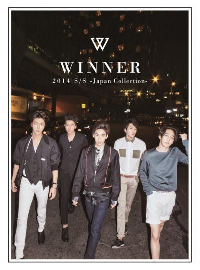 winner japan album