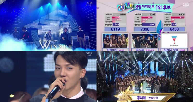 winner soompi sbs inkigayo win aug 31