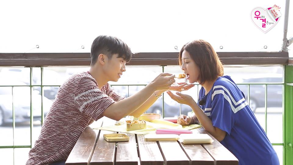 wooyoung, park sae young_we got married (2)