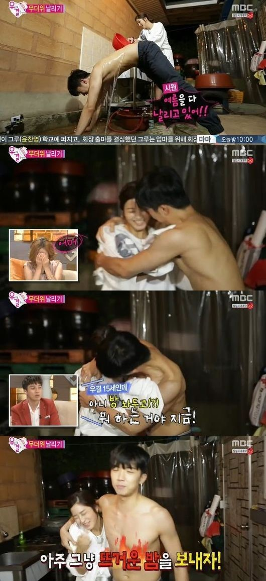 wooyoung park se young