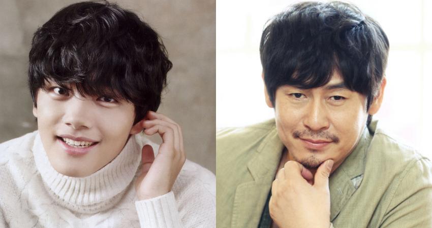 yeo jin goo seul kyung gu