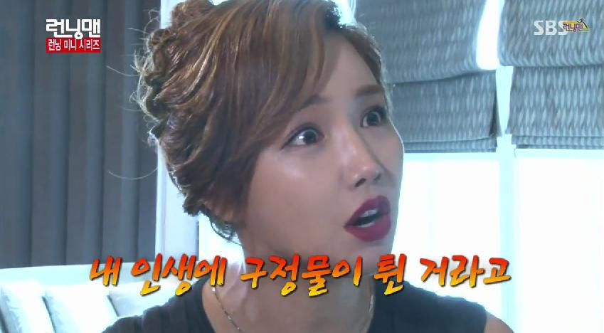 Lee Yoo Ri Takes Selca With Running Man Cast Soompi