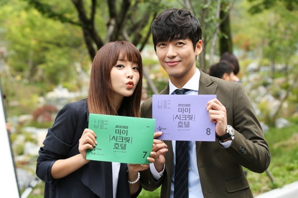 2014.09.13_hong jin young & nam goong min msh bts