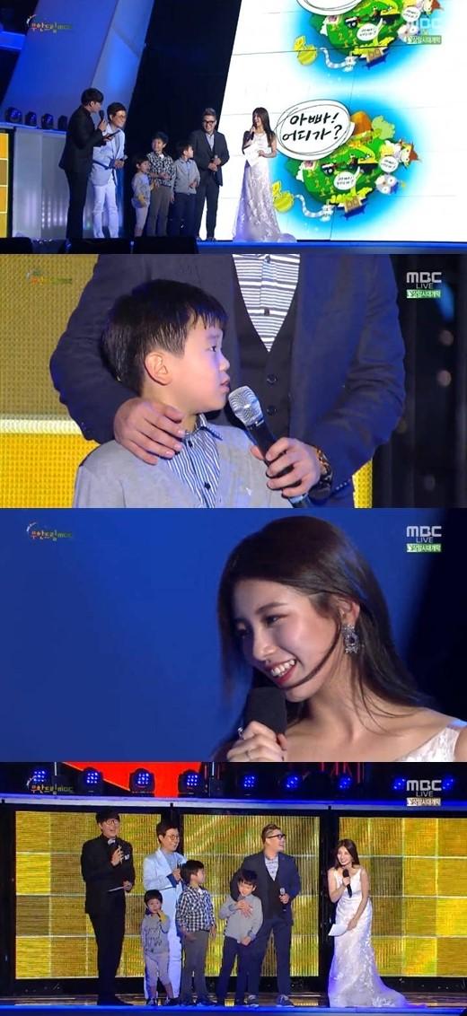 Yoon Hoo, Suzy