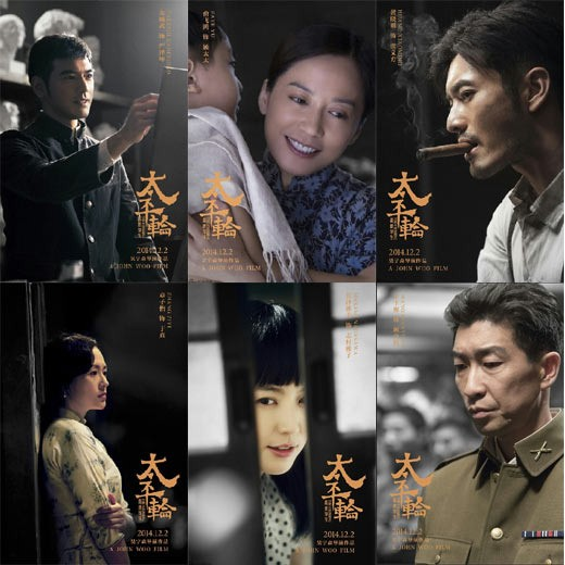 the crossing posters