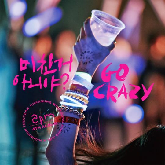 2pm go crazy cd
