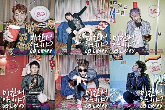 2pm go crazy teasers