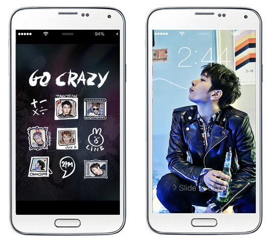 2pm_mobile_images
