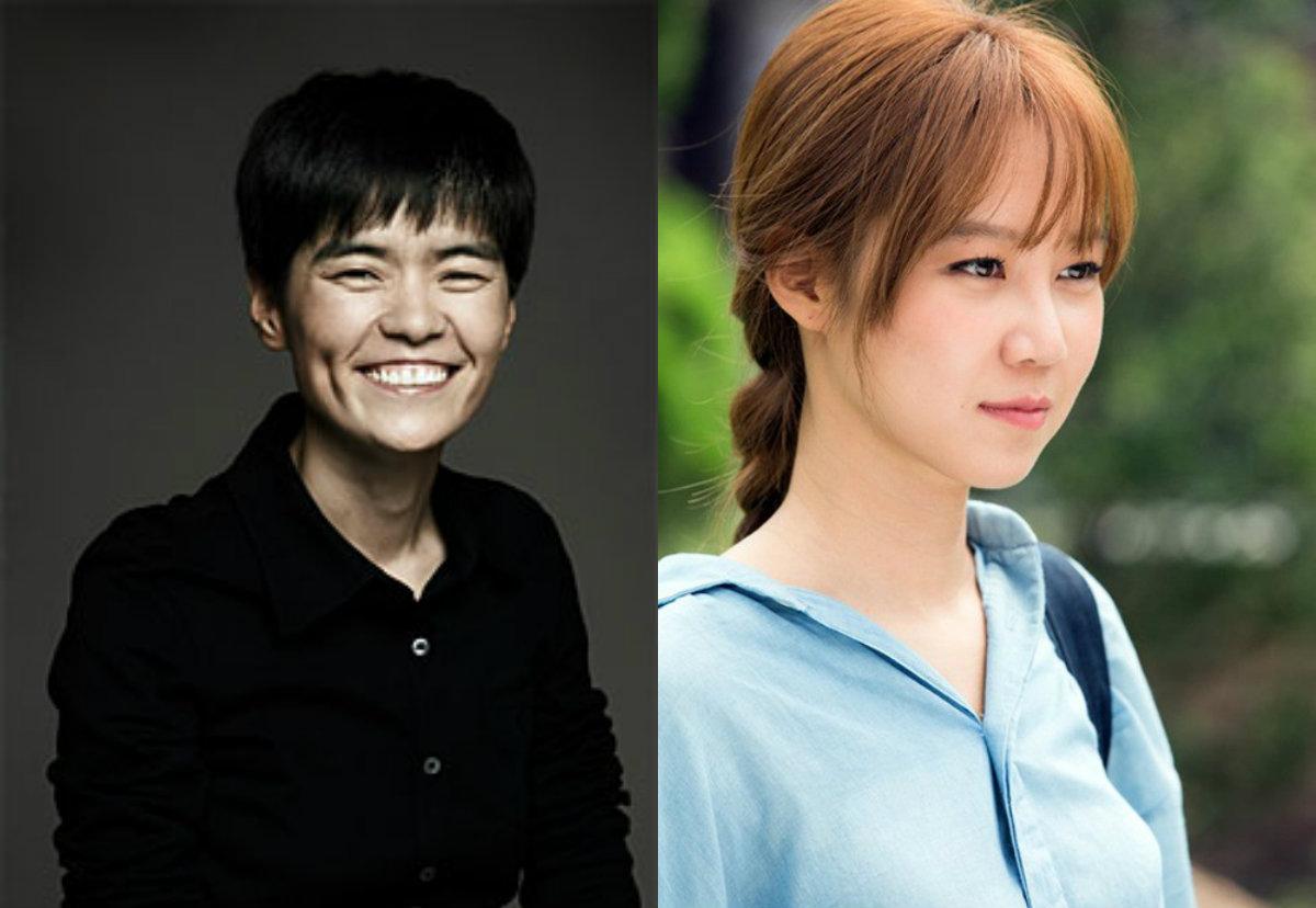 914 noh hee kyung gong hyo jin