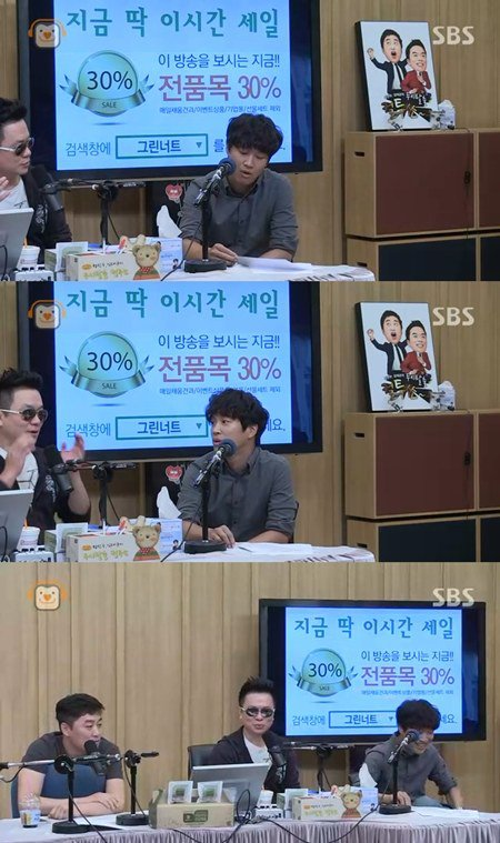 918 1n2d cha tae hyun on cultwo show
