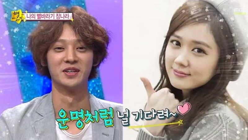 918 jung joon young jang nara stargazing