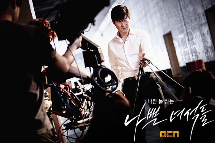 926 kim sang joong bad guys