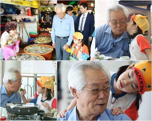 928 haru and grandfather