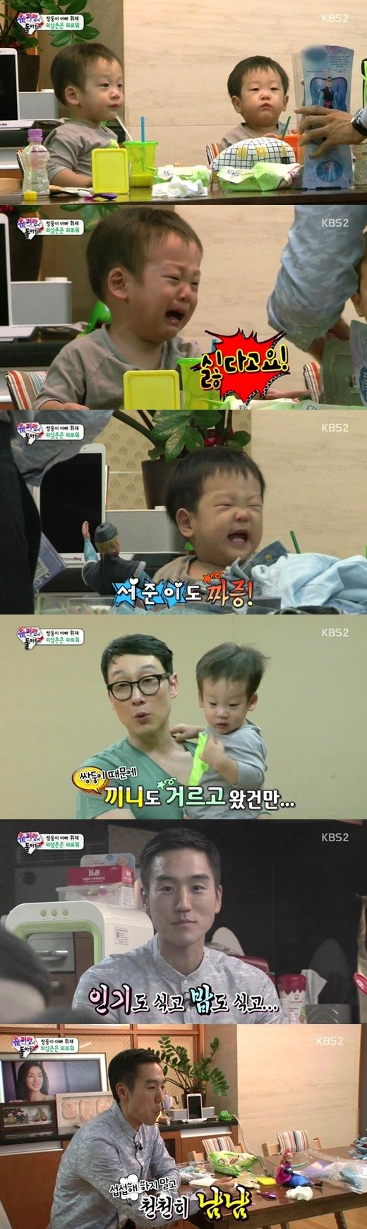 928 superman returns twins stills