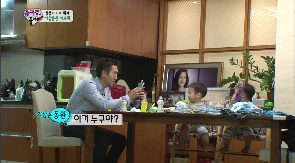 928 superman returns twins' uncle