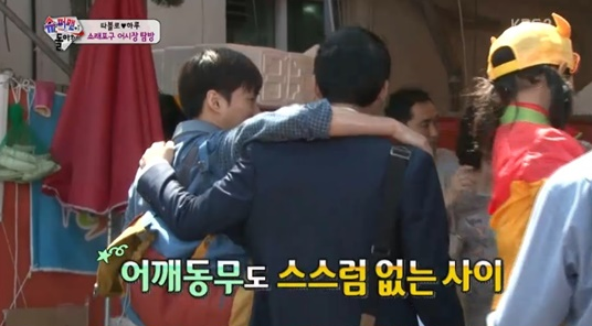 928 tablo and brother in law