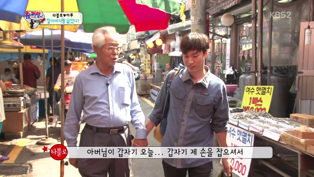 928 tablo and father in law