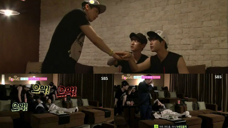 Lee Dong Wook, Park Chanyeol, Park Min Woo, Roommate