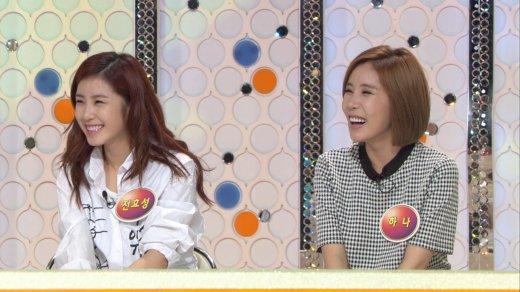 Hyosung and Jung Hana