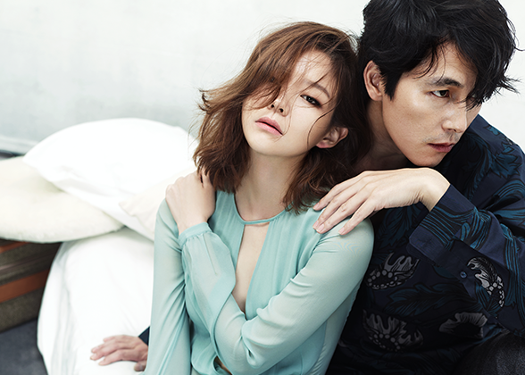 Jung Woo Sung and Lee Som cover