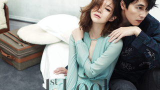 Lee Som and Jung Woo Sung featured