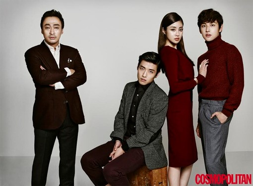 Misaeng cast 1