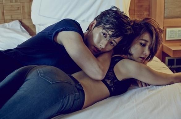 Park Hae Jin Go Joon Hee