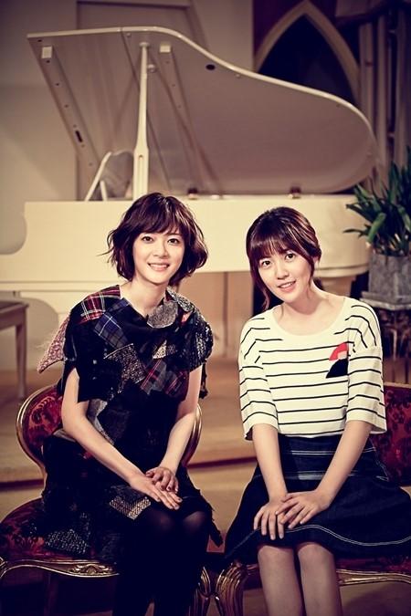 Shim Eun Kyung Unero Juri