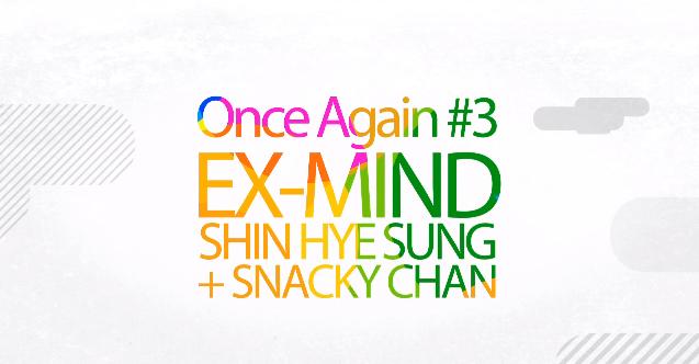 Shin Hye Sung1