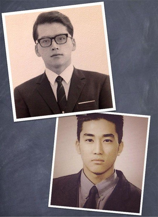 Song Seung Hoon and dad