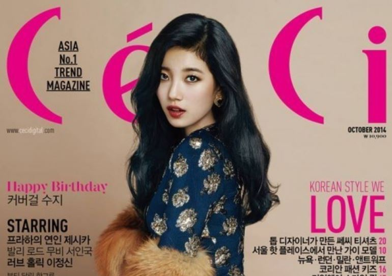 Suzy featured image