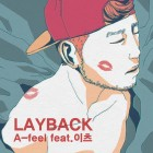 Under the Radar It's Layback Single Cover