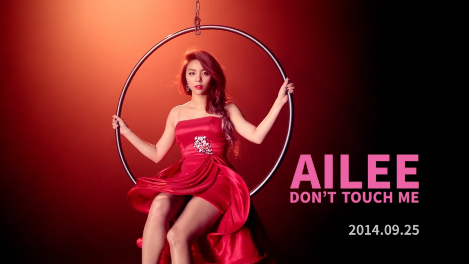 ailee dont touch me