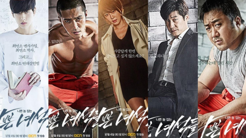 """Posters Revealed for Upcoming Drama """"Bad Guys"""" Starring Park Hae Jin, Kim Sang Joong, and More"""