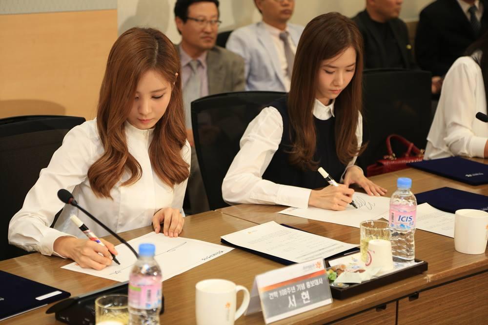 YoonA, Seohy... Yoona Seohyun Naeun