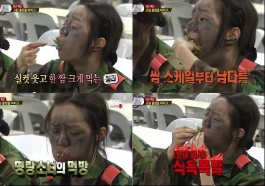 hyeri eating