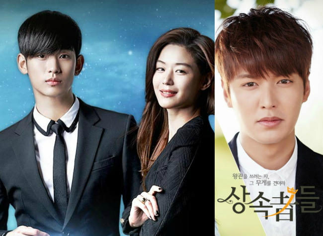 man from the stars heirs