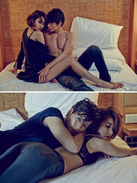 park hae jin go joon he