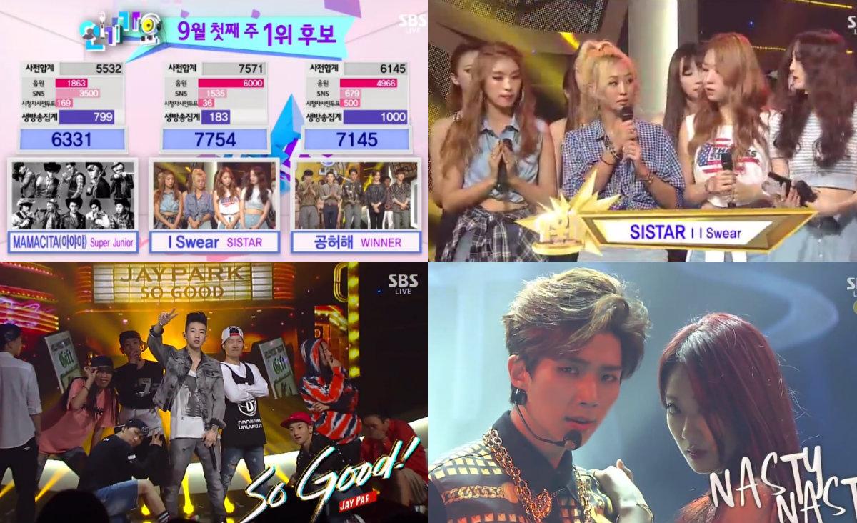 sistar sbs inkigayo august 7