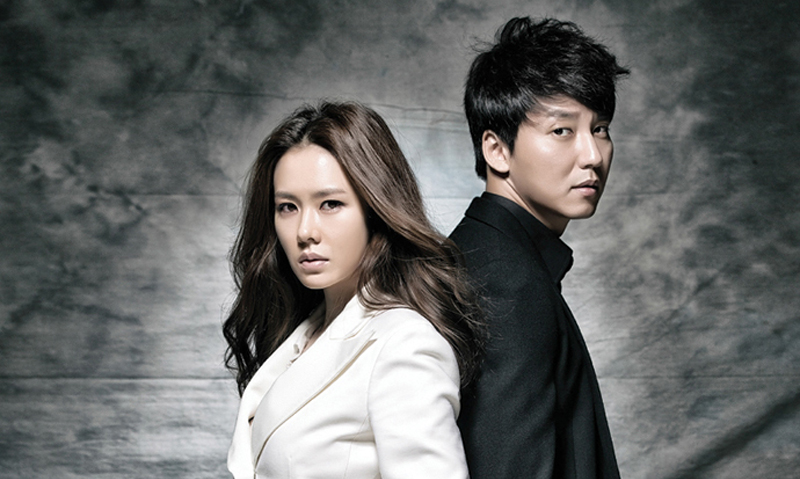 Son Ye Jin, Kim Nam Gil