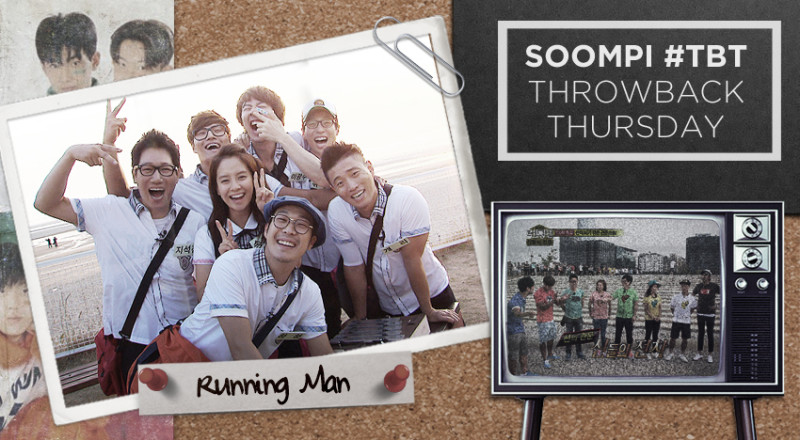"[Throwback Thursday] A Race Through the Past of the ""Running Man"" Cast"