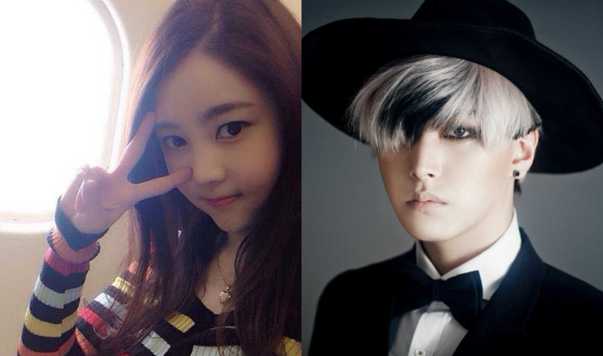 sungmin super junior kim sa eun