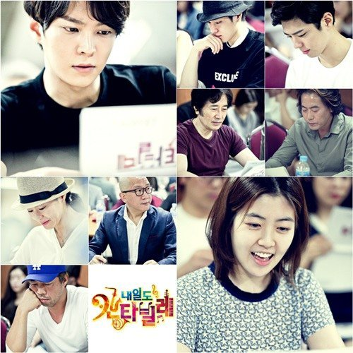 دانلود سریال کره ای موسیقی فردا