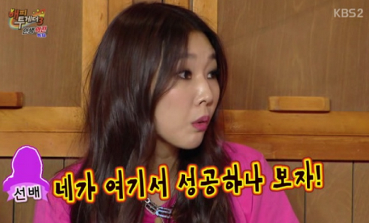 1003 han hye jin happy together (feat)