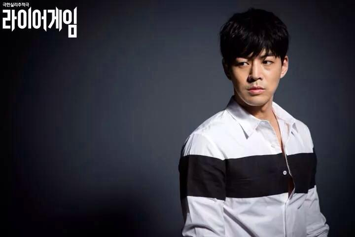 1006 lee sang yoon liar game (feat)