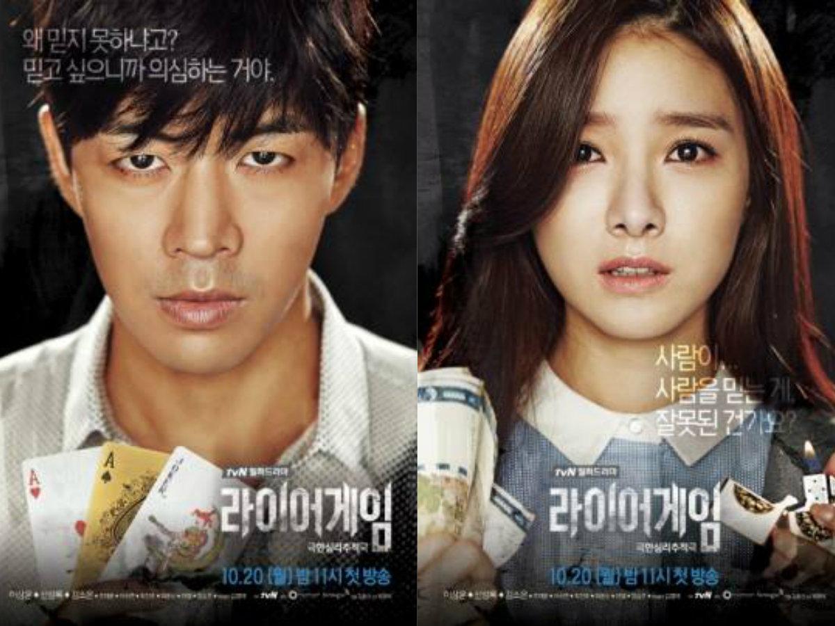 1014 lee sang yoon and kim so eun character posters